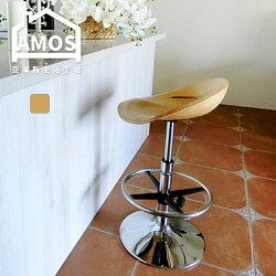 吧檯椅 高腳椅 升降椅【YCN029】浮士德精品實木雙升降吧檯椅 Amos