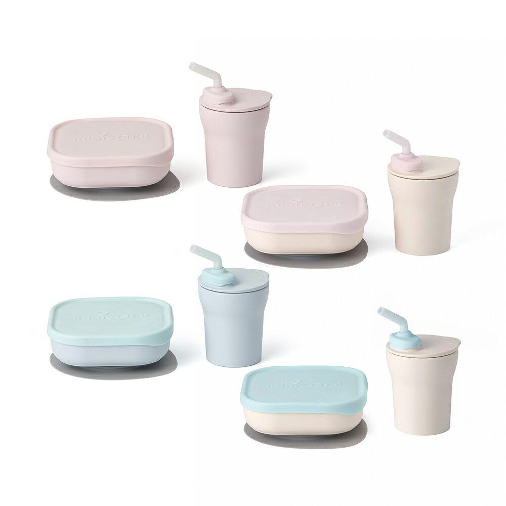 天然聚乳酸 兒童學習餐具 點心時光組 Miniware (多款可選)