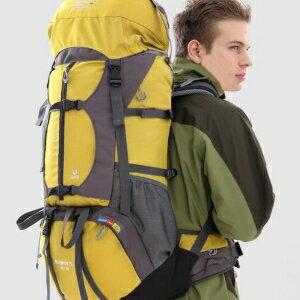美麗大街【LF457】戶外登山包65L大容量背包野營旅遊戶外登山包
