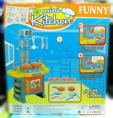 [兒童玩具]好奇聲光廚房玩具組