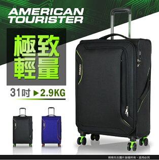 超級輕!登機箱20吋行李箱新秀麗AT美國旅行者DB7