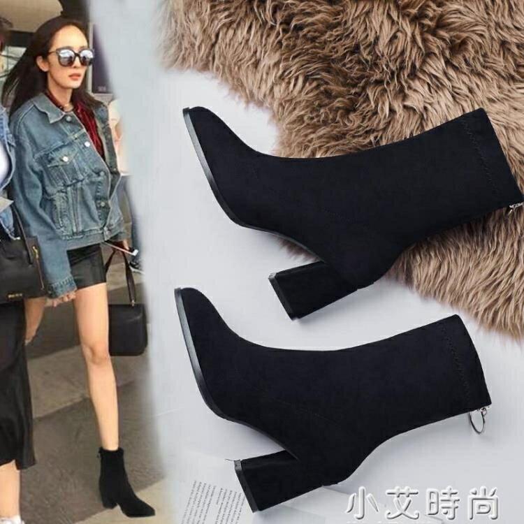 2020年新款短靴女秋冬季粗跟高跟鞋百搭網紅瘦瘦春秋單靴馬丁靴子