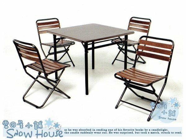 ╭☆雪之屋小舖☆╯@特價優惠@戶外休閒桌椅一桌四椅~90方平整收折桌+鋼木折合椅 原價$5700