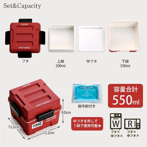 日本製 / 日本 STORAGE / 方形便當盒 / 男子便當盒 / 可微波 / 可洗碗機 / 550ml / shw-2001 共四色-日本必買 日本樂天代購(2484*0.4)。件件免運 4