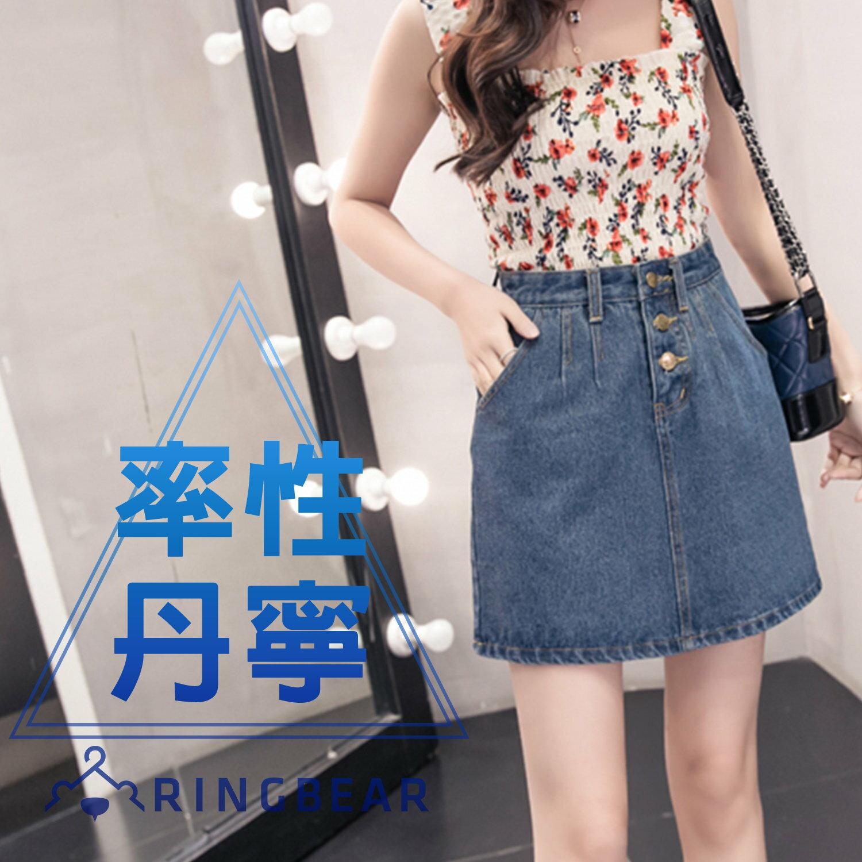 A字裙--經典時尚氣質單寧前後雙口袋顯瘦牛仔短裙(藍S-5L)-Q92眼圈熊中大尺碼 0