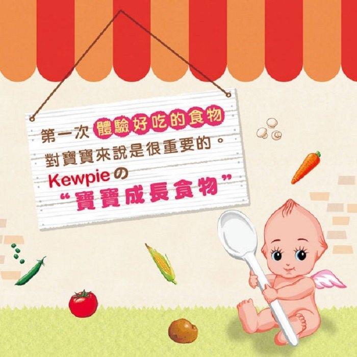 日本 Kewpie 丘比 5M+ 寶寶粥米泥 日式昆布 70g 即食  /  副食品  /  離乳食 2