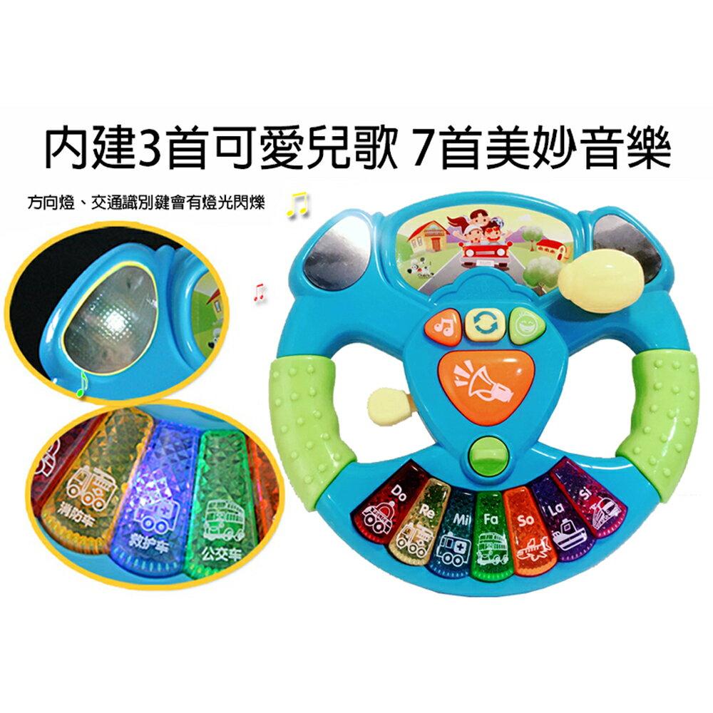 【GCT玩具嚴選】868寶寶聲光方向盤