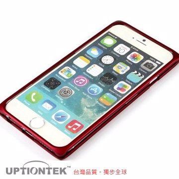 UptionTek Miyabi iPhone 6 4.7吋 IP631 熱情紅極致輕薄型鋁合金保護框 .