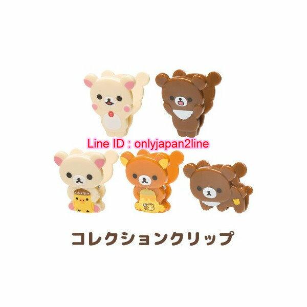 【真愛日本】16101800013造型夾-RK友情萬歲五款 SAN-X 懶熊 奶熊 拉拉熊 文具 收納夾 正品