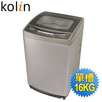 <br/><br/>  KOLIN 歌林 單槽洗衣機  BW-16S03<br/><br/>