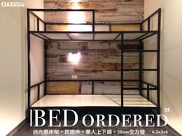 床架設計 單人床雙層床 床組 床板 床頭箱
