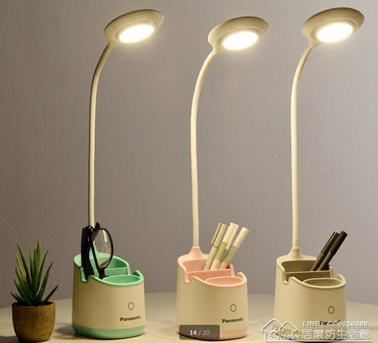 台燈筆筒充電大學生宿舍書桌燈保視力閱讀學習床頭燈3