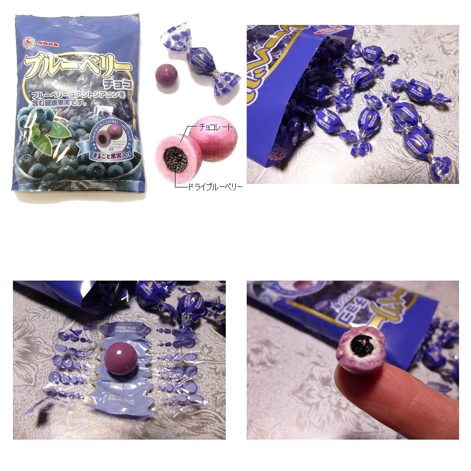 【TAKAOKA高岡】藍莓巧克力球 71g 日本進口零食 タカオカブルーベリーチョコ 3.18-4 / 7店休 暫停出貨 1