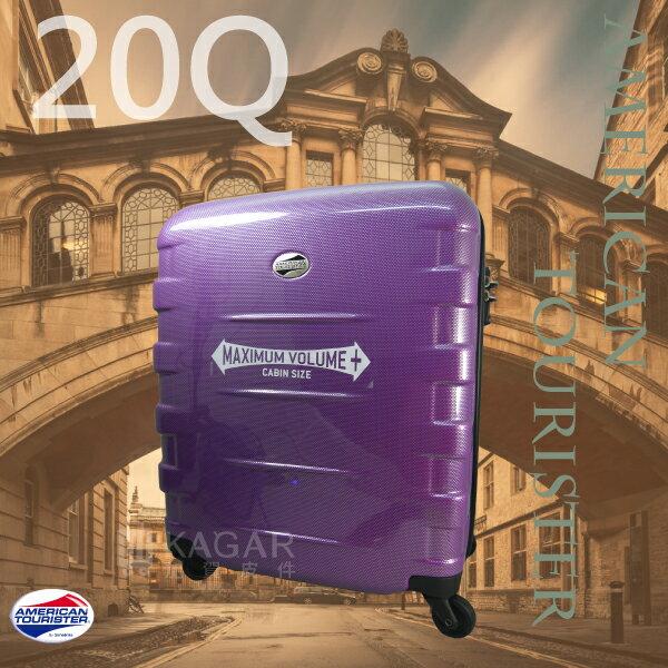 【加賀皮件】AT美國旅行者 20吋 Albert系列 多色 硬殼 行李箱 20Q
