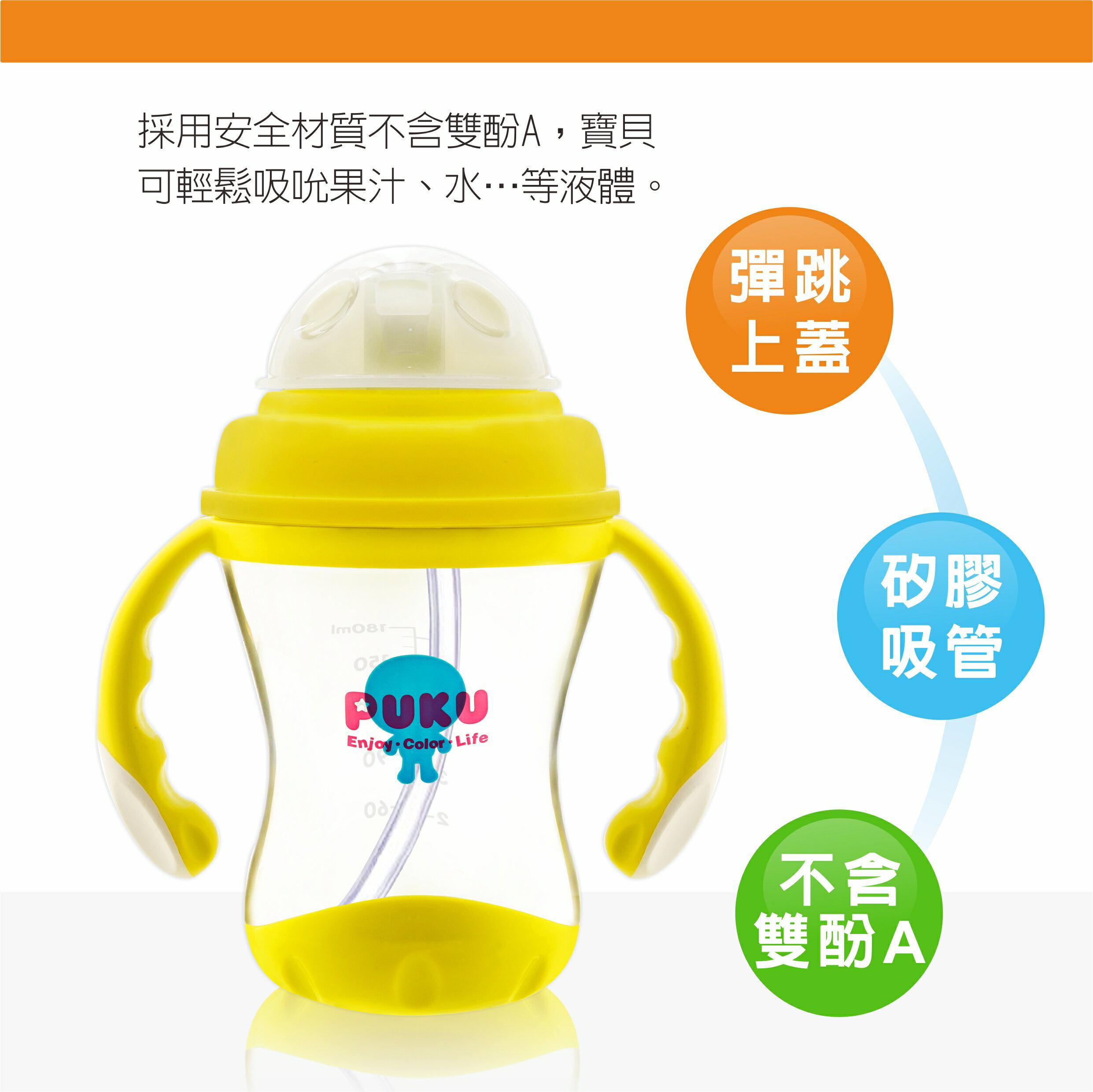 『121婦嬰用品館』PUKU 太空彈跳吸管練習杯 180ml 4
