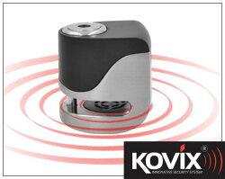 KOVIX KS6  不鏽鋼色  送原廠收納袋+提醒繩 偉士牌機車 VESPA 可用 德國鎖心警報碟煞鎖