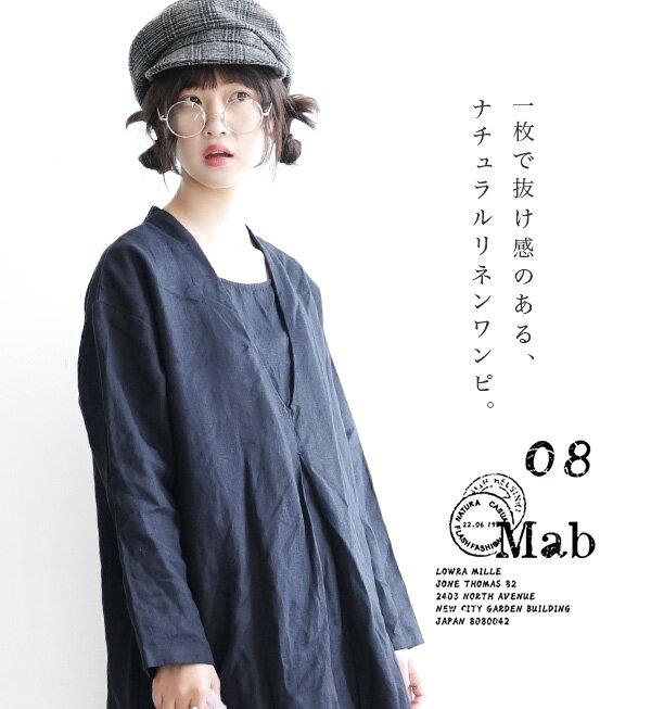 日本e-zakka / 簡約素色長款連衣裙 / 32593-1800579 / 日本必買 代購 / 日本樂天直送(8300) 9