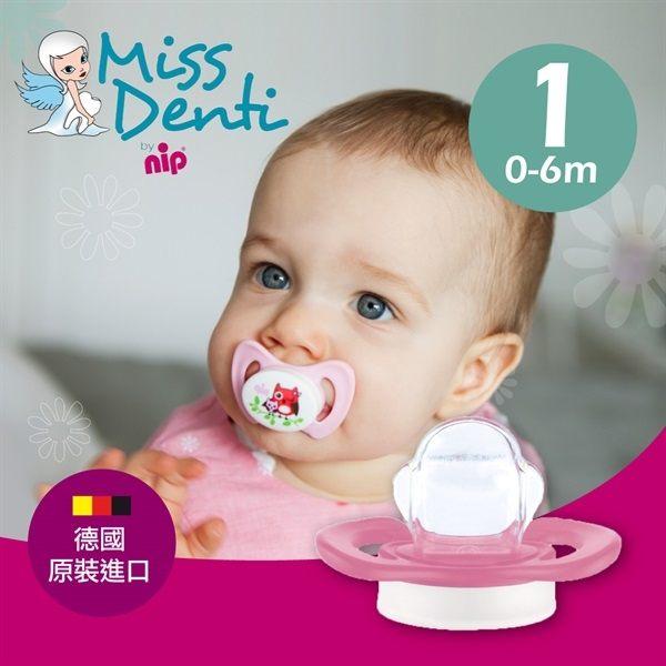 獨家寬翼奶嘴》nip德國齒科專用奶嘴牙仙子系列 (第1階段-未長牙期) G-NIP-31800