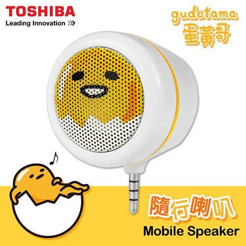【TOSHIBA】 蛋黃哥隨行喇叭 TY-MSP1GU