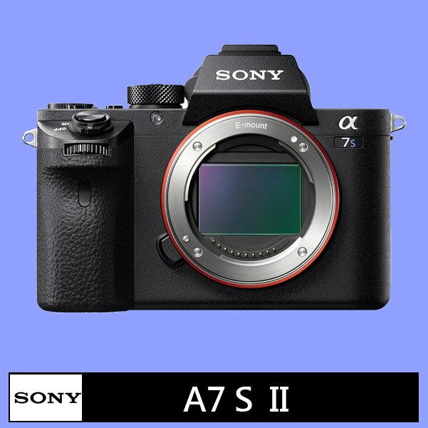 6期0利率★SONY A7S II ILCE-7SM2 單機身★(公司貨))★6/7~8/13期間送原電 相機包