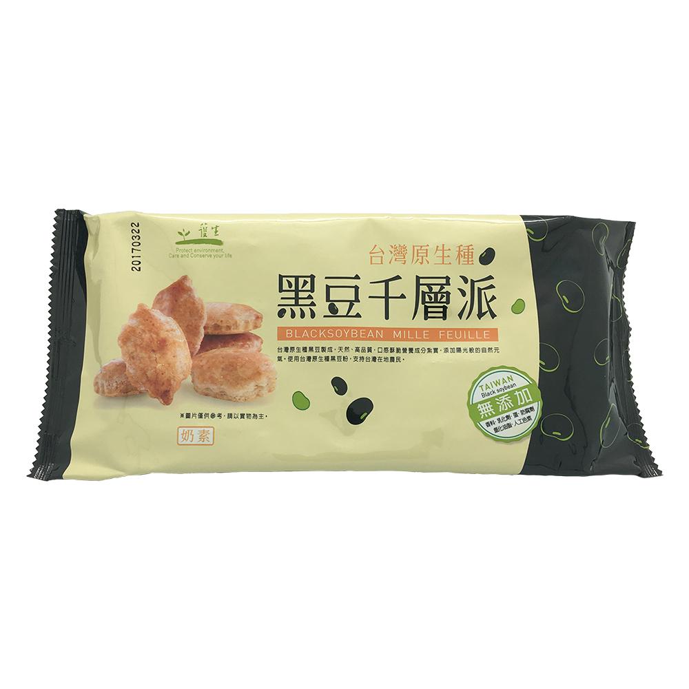 台灣原生種黑豆千層派