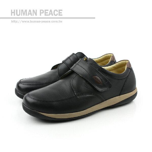 HUMAN PEACE 休閒鞋 黑 男款 no272