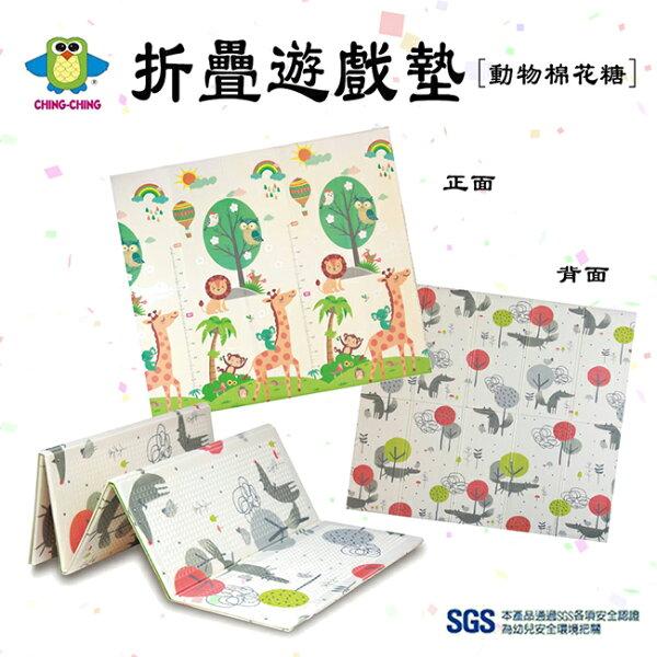【親親ChingChing】遊戲巧拼地墊-動物棉花糖XP102-606