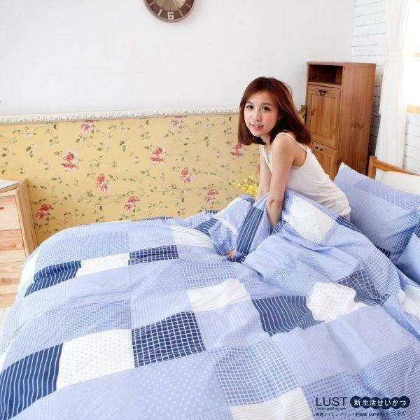 LUST寢具 【新生活eazy系列-歐風復刻-藍】床包/枕套/被套組、台灣製