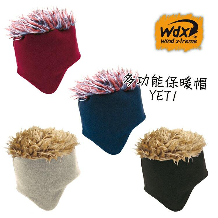 ~2016年 ~Wind x~treme 保暖刷毛帽~YETI  城市綠洲 保暖佳、毛帽、