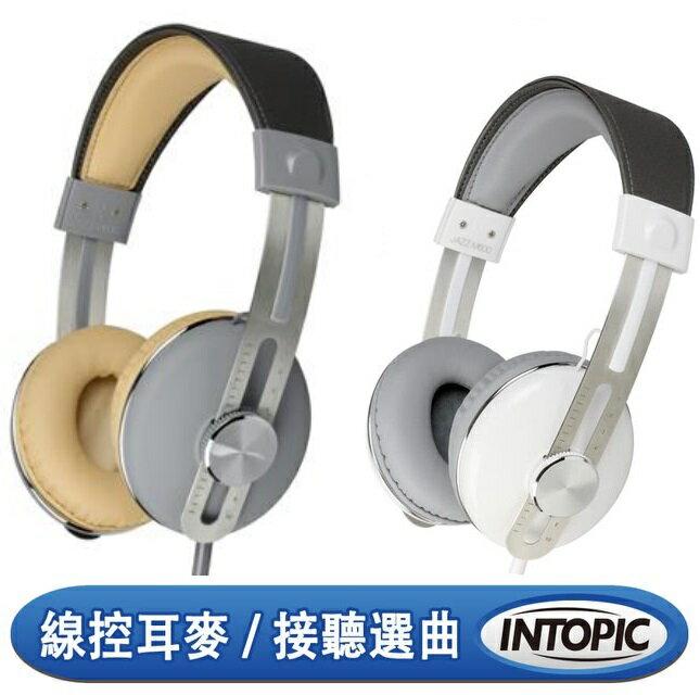 【INTOPIC】音樂耳機麥克風 JAZZ-M600 金/白