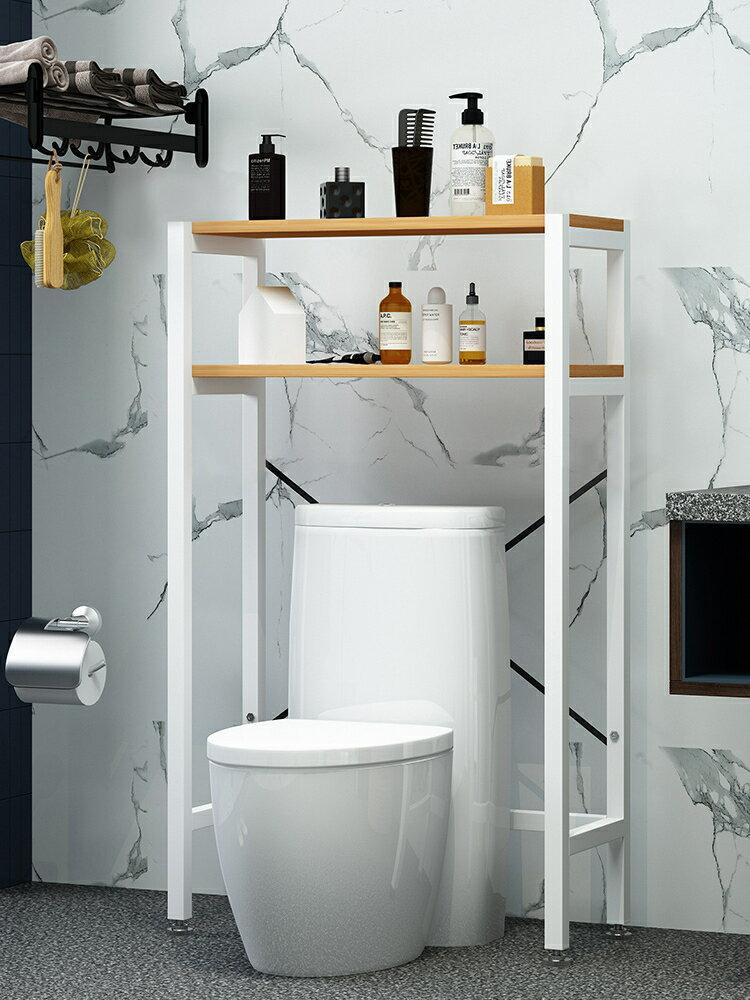 洗衣機置物架 衛生間馬桶置物架廁所浴室落地臉盆架陽臺洗衣機上方架子收納神器