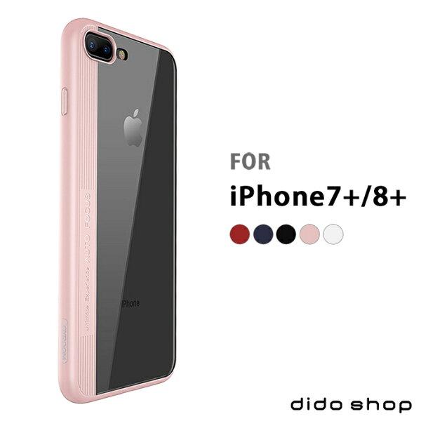 dido shop:iPhone7Plus8Plus通用款幻影系列手機殼手機背蓋(JL157)【預購】