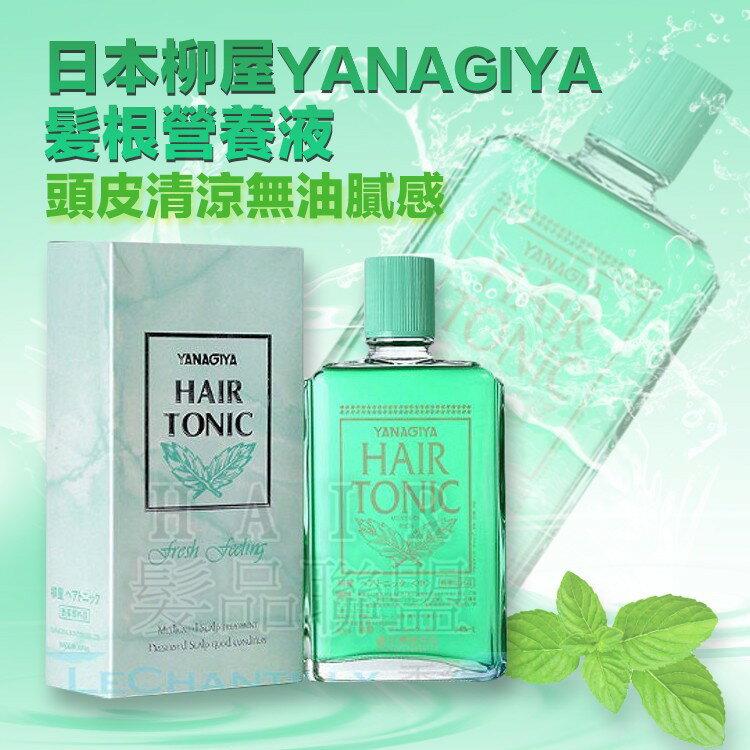 ★超葳★ 日本 柳屋 雅娜蒂 YANAGIYA 髮根營養液 頭皮水