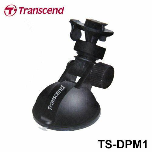 【新風尚潮流】創見 DrivePro 200 行車記錄器 吸盤式支架 TS-DPM1