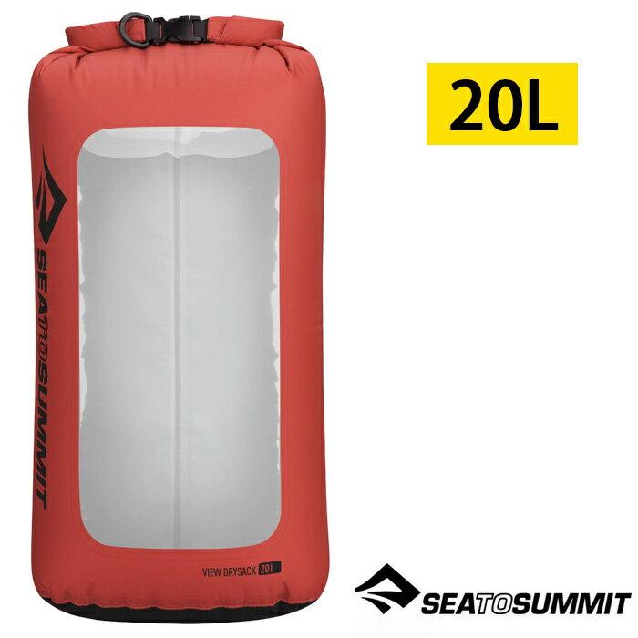 【Sea To Summit 澳洲】VIEW DRY SACK 70D視窗式輕量防水收納袋 20L 壓縮袋 防水袋 紅色 (AVDS20)