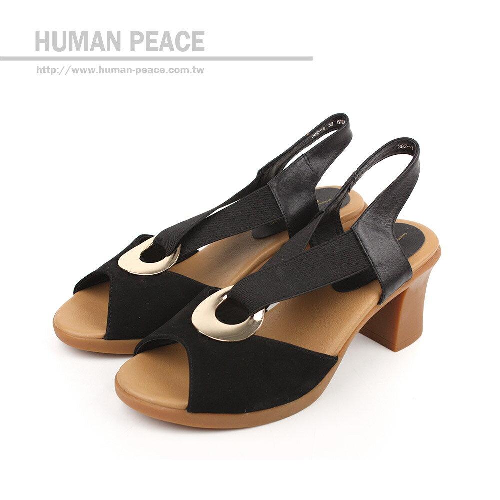 HUMAN PEACE 休閒鞋 黑 女款 no035