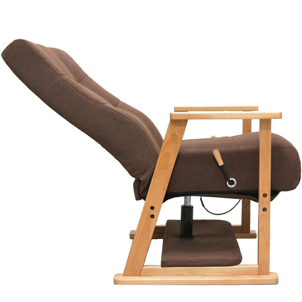 【樂活動】享樂起身輔助沙發椅 4