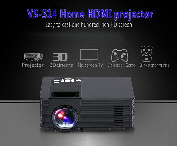 3699shop:MINIHDV314微型投影機無wifi