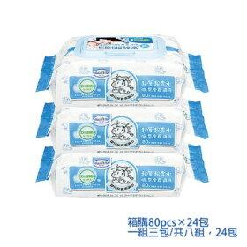 貝恩Baan 嬰兒保養柔濕巾(箱購24包)