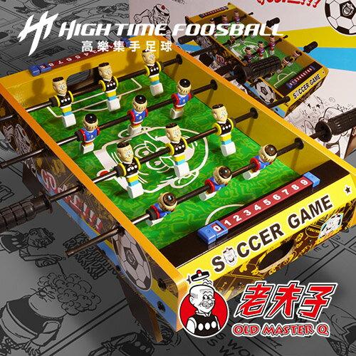 老夫子足球遊戲台。最道地的文創商品。手足球。足球機。
