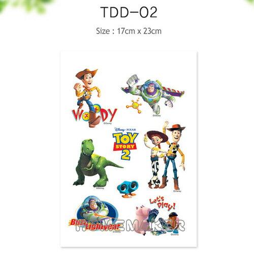 家的新衣:Disney造型貼片_HS-TDD02