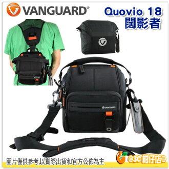 VANGUARD 精嘉 Quovio 18 闊影者 公司貨 相機包 側背相機包 單眼 攝影 斜背 一機一鏡 Shoulder Bag