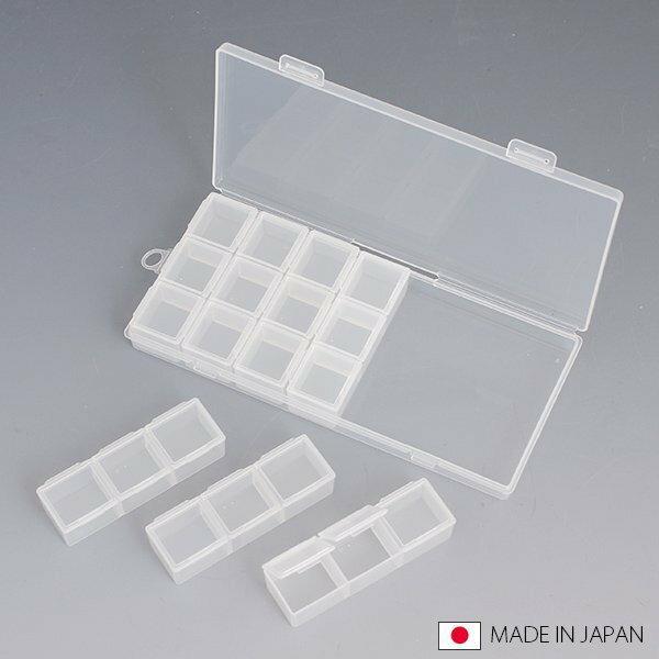 BO雜貨【SV5079】日本製DIY小物收納盒 週期藥盒 小飾品收納盒 隨身盒 耳環 指甲貼鑽 分類收納
