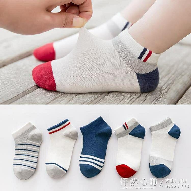 兒童襪子夏季薄款男童女童船襪春夏白色短襪嬰兒寶寶純棉透氣童襪 怦然心動