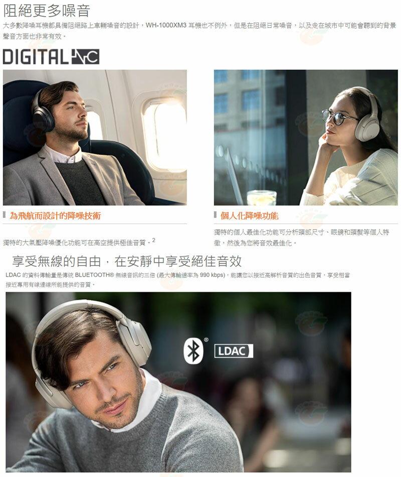 SONY WH-1000XM3 耳罩式耳機  2年保 藍芽 無線 HD 降噪  平輸 2