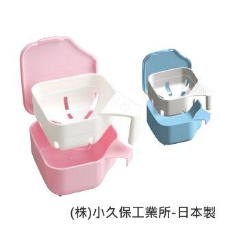 杯子 - 老人用品 假牙清潔 洗假牙 清潔錠使用專門盒 日本製 [E0986]