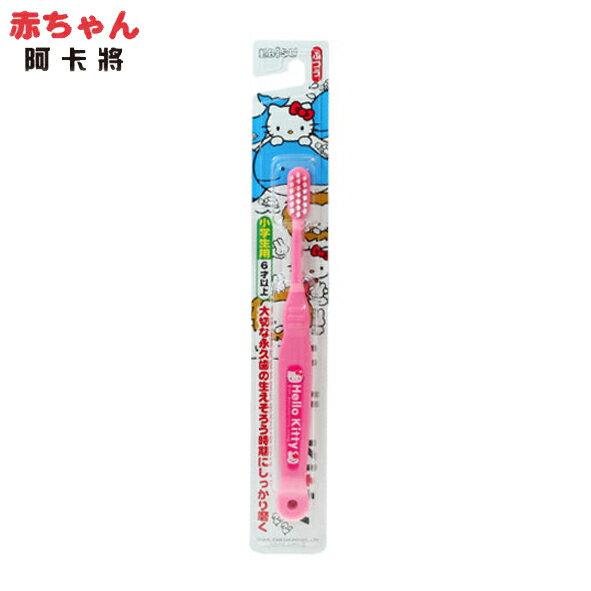 EBISU KITTY小學生牙刷(6Y↑)