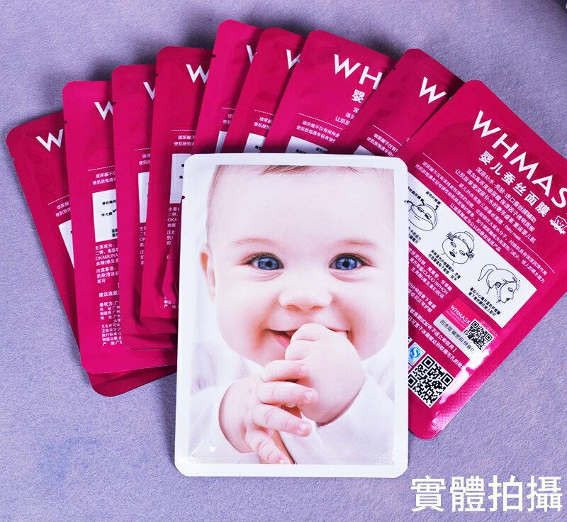 嬰兒蠶絲面膜 女神專用超強補水美白保濕面膜 3