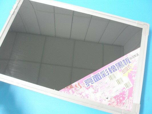 亮面彩繪黑板.頂鶴一H243(磁性.厚面)45cm x 60cm/一個入(定450)