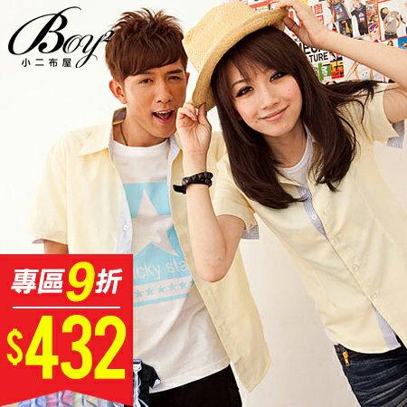 ☆BOY-2☆【PPK83009】短袖襯衫韓版休閒素色白釦線條內裡牛津襯衫 0